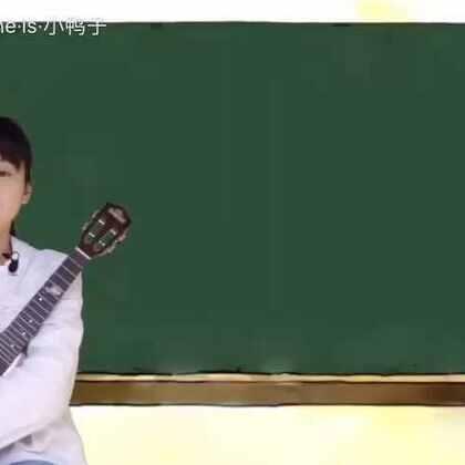 好久没发教程啦,童鞋们,快学起来#音乐#