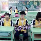"""《李白》独唱!~应广大粉粉们要求,""""最帅黑衣学生""""个人秀来了😎!铁粉们记得点赞,转发,🍉… 队形走起…😂 #音乐##男神#@美拍小助手"""