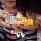 驚喜盒!? 無限牛奶糖-空盒變出糖果 (自製萬用魔法盒) ♤魔術日♤ #寶寶##魔術##模仿汝汝變魔術#