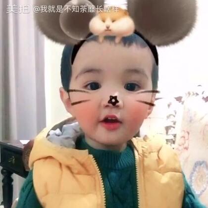 #宝宝##自拍#打个招呼