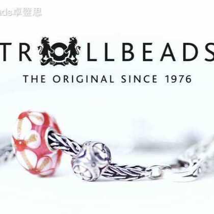 """I feel goood!在这个春暖花开的季节,选择一串能温暖你的手链如何?#Trollbeads-神清气爽#手链组限量发售,包含新款琉璃珠、银质精灵珠和银扣。并且,小卓特别要介绍的是,这款限量版手链的设计理念正是""""放松""""、""""生活""""和""""平衡""""哦~用一种轻松的心态在生活中找到舒适的平衡,真是不错的生活哲学。"""