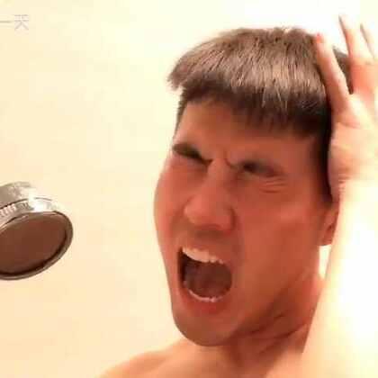 浴室;请开始你的表演#搞笑#