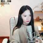 #音乐##爱囚#最近直播推荐有问题,可以关注微博:这个少女不太冷丶