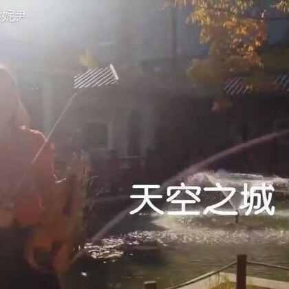 很久以前拍的 😊 天空之城OST 💕#音乐##经典动画主题曲翻唱##女神#