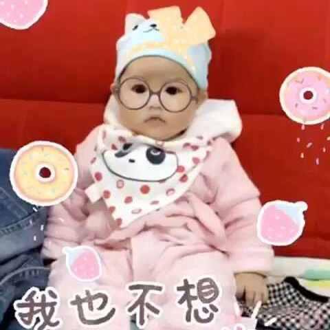 #宝宝#我也不想这么萌呀 - 提莫宝贝。侯的美拍