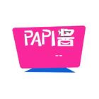 papi酱不定期更新的日常——美妆博主papi酱! 美妆博主papi酱,教你如何剪盲肠! 微信订阅:dapapi