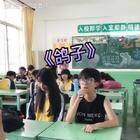 《鸽子》可爱的鸽子鸽子我喜欢你…😋!歌词美美的,好可爱~,佳新第一次近距离上镜,好害羞的说,哈哈跟鸽子一样!😬 #音乐#@美拍小助手 粉粉们可以关注我的新浪微博哟,链接在这里👉http://weibo.com/u/2503732992
