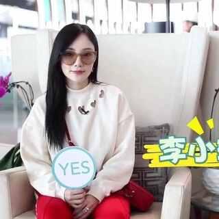 if 姐跟@李小璐Super璐 聊天,神秘大咖来客串啦!(甜馨儿在视频里飘过了四次)