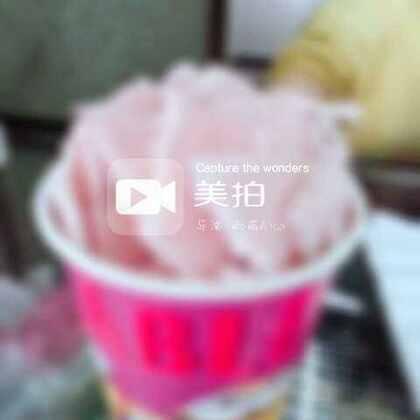 #蓝莓炒酸奶#好好次啊😜😜