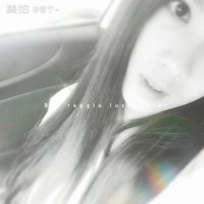 【姜宁+美拍】04-16 07:44