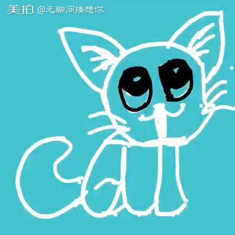 刚学了一个单词简笔画猫咪,用手机画出来竟是这种画风