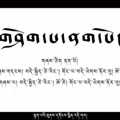 ༼གཤོག་པ་ནག་པོ༽《黑翅膀》@德吉老爷T @奥才 @西藏鸟叔🎭 全新藏语rap单曲MV官方 🎬 由著名诗人嘎代才让原创作词并定名摄影:@李知布多杰 歌曲MV揭秘歌手们在录音棚里的幕后故事!@ཨ་བསམ།阿山 @巴金旺甲 @💗珍儿💗 @措卡卓儿
