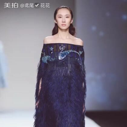 woo妩 · 上海时装周(星海嫵语)大秀