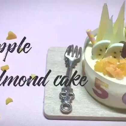 #逗逗귀요미♡##手工#Pineapple almond cake🍍