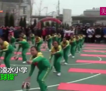 """大连某小学的""""篮球操"""",男生女生下腰,玩转篮球,简直逆天了!😂"""