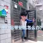 #搞笑##我要上热门# 这就是段子与现实的区别😂!喜欢我的视频记得点赞喔❤ 关注我的微博:奔跑吧向阳 https://weibo.com/u/5154913610