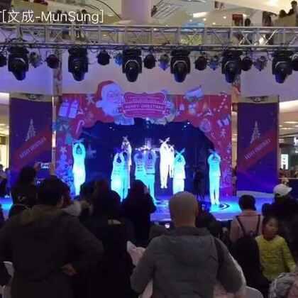 #TIP-TOP#组合的中枪舞🔥#Fire##我要上热门##SG韩国舞蹈#圣诞节SG圣诞专场演出 TIP-TOP组合的压轴表演 模仿防弹少年团的Fire舞蹈 前面一段易烊千玺的中枪舞
