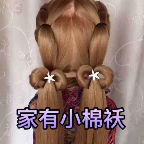 小儿童女儿童#乖乖编发教程##最美发型烫发#孕十三周可以编发吗图片