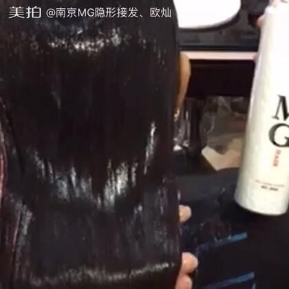 MG复活稻草!涂抹五分钟效果,最主要的还是可以在家使用哦#美美的头发##美妆#