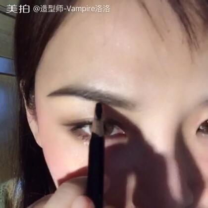 3D立体挑眉💫#画眉毛教程##眉妆#上期的眉毛没细录 今天撸出来啦 好好看着文字学哦 点赞转发关注我~抓三个小宝宝送视频里的植村秀眉笔 洛洛亲自削成鸭嘴状送给你哦😊