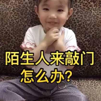 #宝宝#多多2周岁+10个月+10天。觉得多多最后说那句俗语没毛病的就给点个赞吧👍 #宝宝的小情绪##我要上热门@美拍小助手#@宝宝频道官方账号 @美拍小助手 @美拍精彩合集
