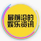 """近日,电影《建军大业》在北京举行了发布会,策划韩三平,监制黄建新携刘烨,朱亚文,欧豪等众主创一同现身,当天一身黑超套装现身的刘烨和新晋霸屏男神朱亚文,都是第二次饰演革命领袖的""""老前辈""""了,但每一次饰演,还是会有不同的收获。"""
