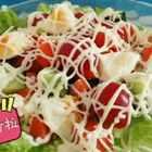 #完美沙拉公式#【蔬菜沙拉】菜色艳丽,开胃爽口。蔬菜可以将黄瓜和胡萝卜用香菇丁和青柿子椒粒代替,一样开胃爽口#美食#