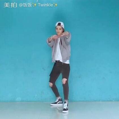 ✨敢roleplay-鹿晗✨#舞蹈#我这么帅为什么是个女孩子哈哈哈哈哈!立个flag,以后这小哥哥的每个舞曲都要跳!!他长得也太好看了😳听说有人说我胖了,又如何,胖帅饭😁😁来微博和我谈恋爱👉https://weibo.com/u/1891128203 衣服👉http://c.b6wq.com/h.UIZWVL?cv=PhMyZt9koeL&sm=af6ea1