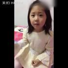 小姑娘简直了!带着可爱东北口音的小戏精!😂