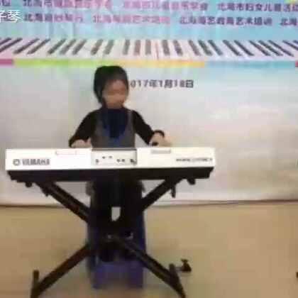 音乐#电子琴独奏《紫竹调》