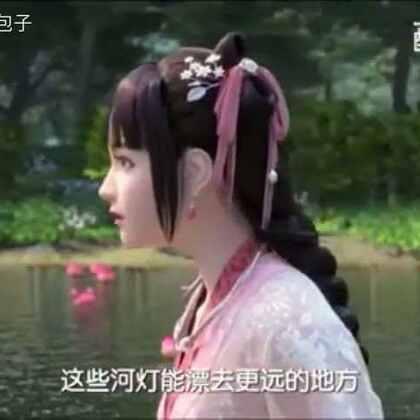 #配音秀##四川版#好可爱的妹纸