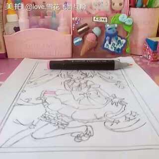 #马克笔手绘动漫##真中啦啦##马克笔绘画#不知道为什么那么喜欢😍啦啦,like😘稀饭😇😇啦啦,啦啦!