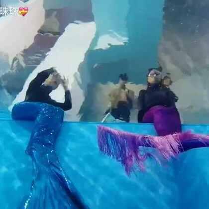 第一次去英东,第一次美人鱼。体验两条腿被束缚guqiu~ guqiu~ guqiu ~ 🐠🐟🎏 有趣的体验,要不要去学美人鱼😍🙋🙋🙋#美人鱼##自由潜水#