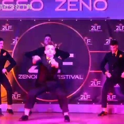#油管搬运工# Zeno Latin Festival 2017- Movimento Latino by Angelo Rito #杭州salsa#