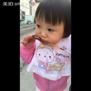 #宝宝##吃秀#挺耐吃还😁
