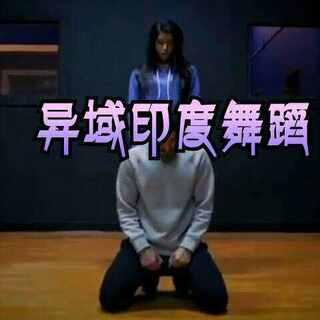 上次发布过他的舞蹈视频很受欢迎 这次再发一次 喜欢印度舞蹈的不要错过哦!背景音乐《Mickey Singh - Phone (Official Video) 4K》: http://music.163.com/program/904731731/272387390/?userid=272387390 #异域印度歌曲##舞蹈##印度现代舞蹈#