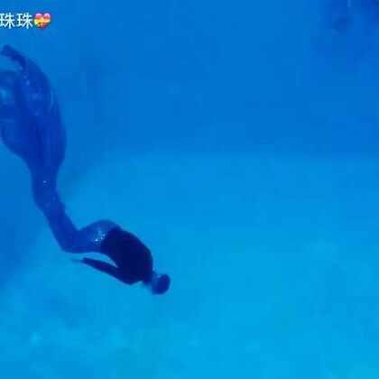 下水变成一只鱼🐟🐟🐟🐟🐟🐟😺😻😍#美人鱼##自由潜水##美拍小助手#