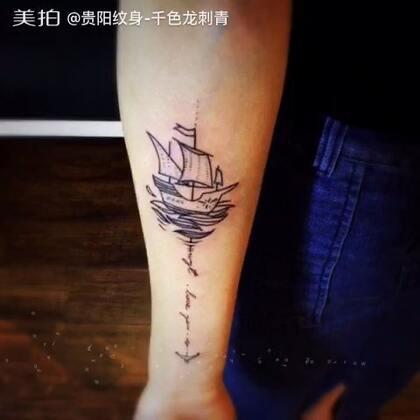 欧美小帆船~贵州省贵阳市南明区小十字银座大厦5楼508室 咨询热线:图片
