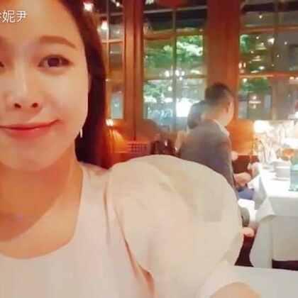 我喜欢的法式餐厅🍴#女神##自拍##小提琴珍妮尹#
