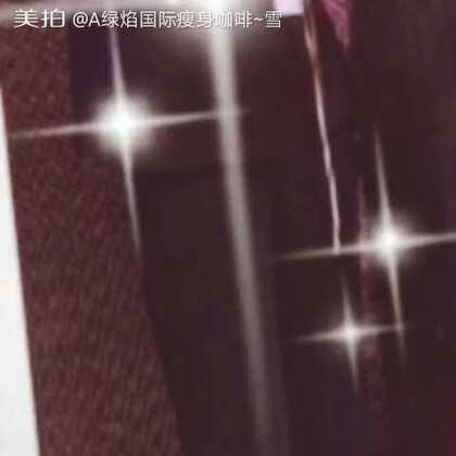 回顾3月25日跟老大环环北京京西宾馆开会历程☺☺☺
