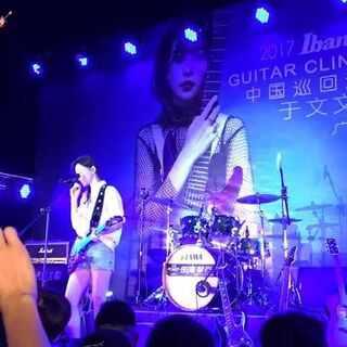 #电吉他技巧##于文文#