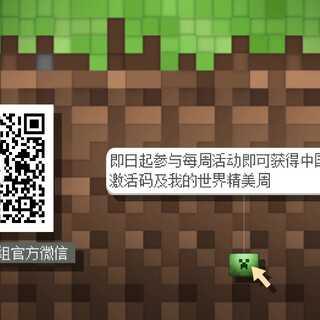 【中字】MC短剧:行尸世界Ep.1 乔丹故事的开端 part 3#MC##飞熊TV##飞熊字幕组#