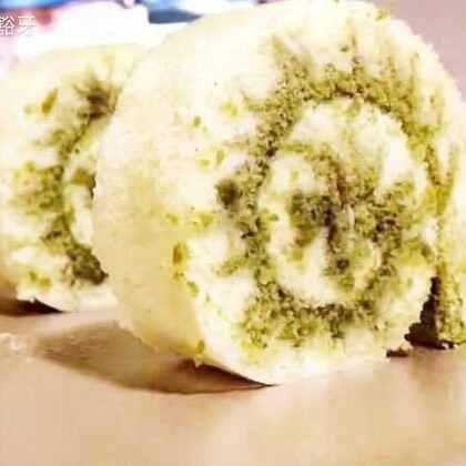 甜美中带有清爽和茶香,是一种妙不可言、恰到好处的味蕾感觉。那一抹绿,像极了这明媚的春天。#热门#抹茶旋风蛋糕卷#甜品##美食#@美拍小助手 @美食频道官方号
