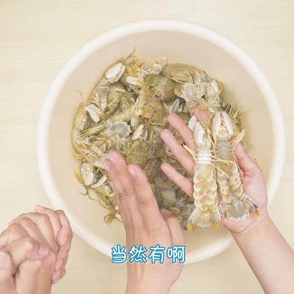 秒吃皮皮虾大法#魔力美食##美食##吃货#