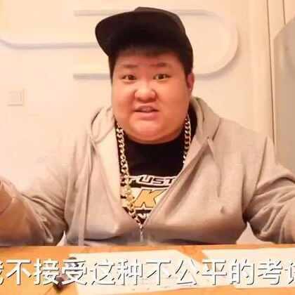 美国人考汉语8级和中国人考英语8级,他们都是怎么被逼疯的?😵#搞笑##学霸学渣的英语听力#感谢@袁刀刀 助演,感谢 @我叫于大叔 摄影师。求双击!🤘🏻