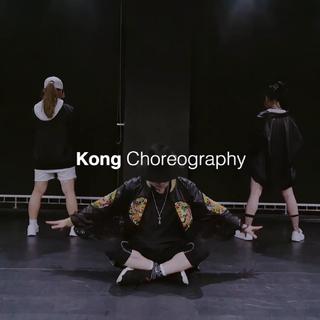 Kong 编舞 霍元甲#周杰伦##舞蹈##JC舞蹈训练营#