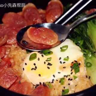 #美食#早中晚都能吃的一道美味、简单易做,超级好吃的广式煲仔饭。#我要上热门@美拍小助手#