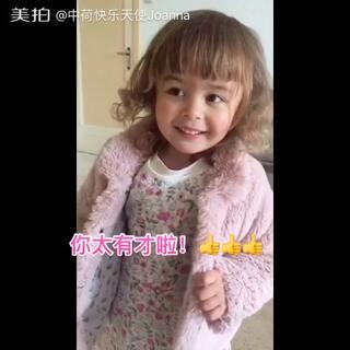 """看2岁多的娜#宝宝#如何自己动手""""秒穿衣服""""!棒棒哒!#美拍大师#"""