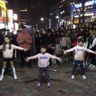 """#舞蹈#Kidz Dance Team#未来偶像#崔智友《Not Today》DanceCover 弘大街头表演#小学生街头表演#【 更多精彩请关注""""未来偶像""""公众号:weilaiouxiang】"""