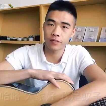 #音乐##吉他弹唱##男神#《爱的箴言》。五一小长假到了,友情提示:千万别来厦门旅游,会被挤怀孕的……比心❤